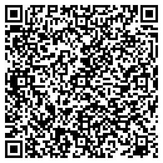 QR-код с контактной информацией организации Бервал, УП