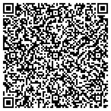 QR-код с контактной информацией организации Анти-Лай, ЧП