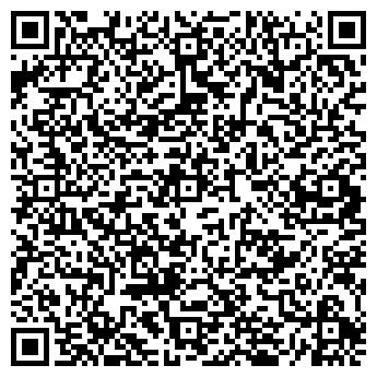 QR-код с контактной информацией организации Антанта Тревел