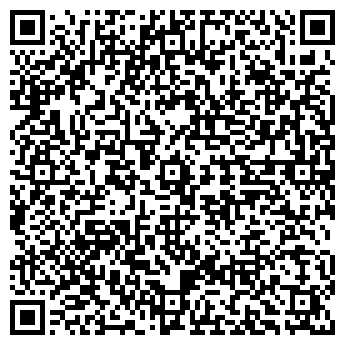 QR-код с контактной информацией организации Репетитор - Киев, ЧП
