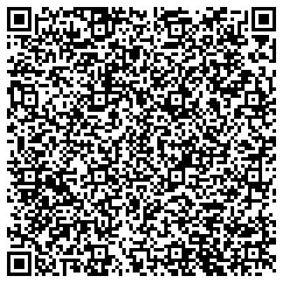 QR-код с контактной информацией организации Студия психологии эффективного развития Оптимус(Optimus),ЧП