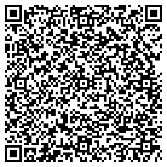 QR-код с контактной информацией организации Щире Серце, ЧП