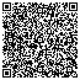 QR-код с контактной информацией организации Амалко, ООО