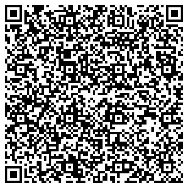 QR-код с контактной информацией организации Бюро Добрых Услуг, СПД