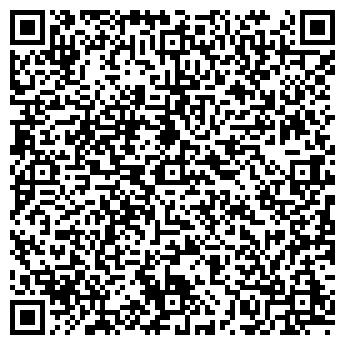 QR-код с контактной информацией организации Боярченко Ольга, ЧП