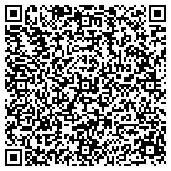 QR-код с контактной информацией организации  Всемирное бюро переводов, ООО
