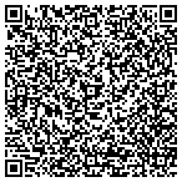 QR-код с контактной информацией организации Центр здоровья Аурика, ООО
