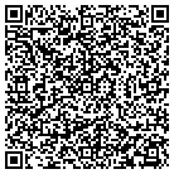 QR-код с контактной информацией организации Ансвер, ООО