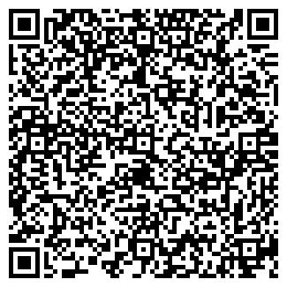QR-код с контактной информацией организации Детский центр Абвгдейка