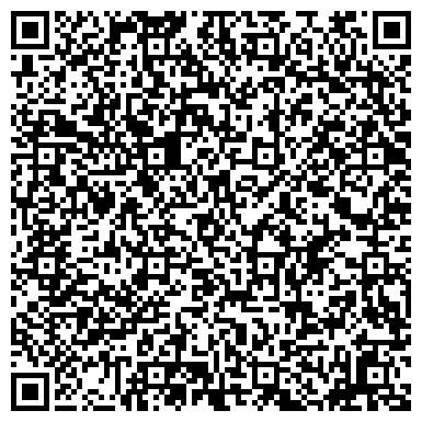 QR-код с контактной информацией организации Предприятие Владислава ВОИ СОИУ