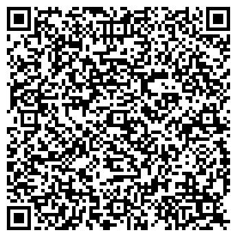 QR-код с контактной информацией организации Влади, Компания