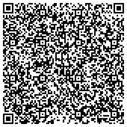 QR-код с контактной информацией организации Международный центр коррекции осанки Оксаны Слинько (АКАДЕМИЯ ГРАЦИЯ), ЧП