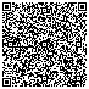 QR-код с контактной информацией организации Санаторий Шаян, ДОЧП, ЗАО