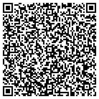 QR-код с контактной информацией организации Вивамед, ООО