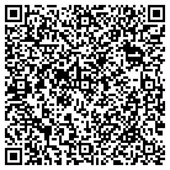 QR-код с контактной информацией организации Данчук, ЧП