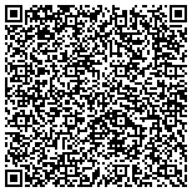 QR-код с контактной информацией организации Санаторий Южный, ООО (Парк здоровья)