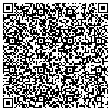 QR-код с контактной информацией организации Спортивно-оздоровительный центр