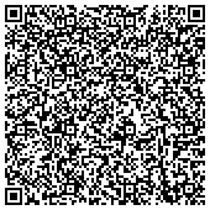 QR-код с контактной информацией организации Институт патологии позвоночника и суставов им.М.Ситенко, Компания