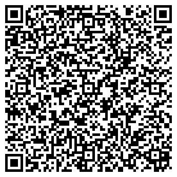 QR-код с контактной информацией организации Стиль и мода студия,ЧП