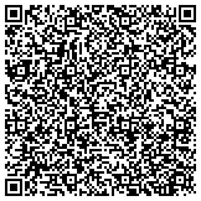 QR-код с контактной информацией организации Кабинет традиционной и нетрадиционной медицины, ЧП