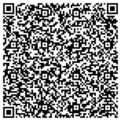 QR-код с контактной информацией организации Салон красоты LA FLEUR Харьков, ЧП