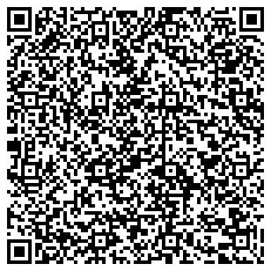QR-код с контактной информацией организации Магнолия, Санаторно-оздоровительный комплекс, ООО