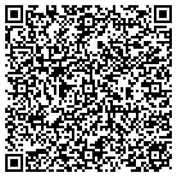 QR-код с контактной информацией организации Биола, ЧП