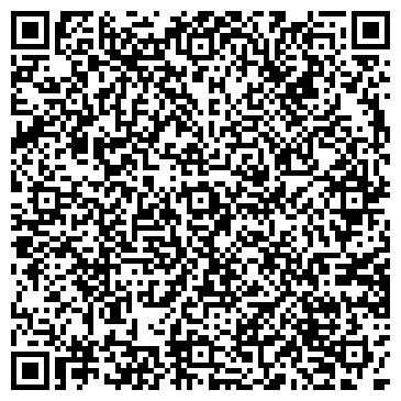QR-код с контактной информацией организации МДЦ-LUX, ООО