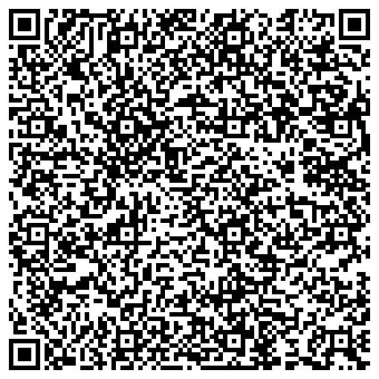 QR-код с контактной информацией организации Авербух - лечение алкогольной и наркотической зависимости, ЧП