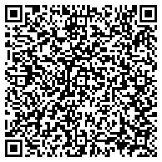 QR-код с контактной информацией организации Французская ветеринарная клиника, ООО