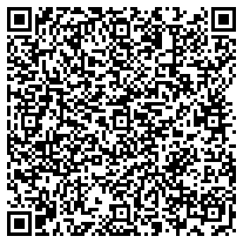 QR-код с контактной информацией организации Эдем (Eden), ЧП