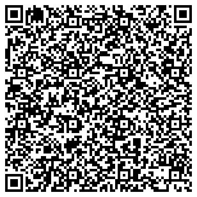 QR-код с контактной информацией организации Салон красоты ЗигА, ЧП (SigA)