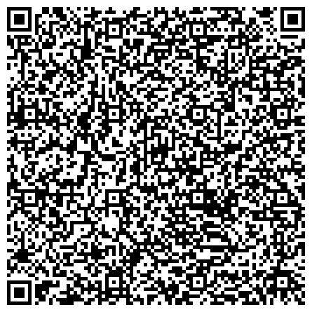 QR-код с контактной информацией организации Областной детский санаторий Ясень им.Митрополита Андрея Шептицкого, ДП