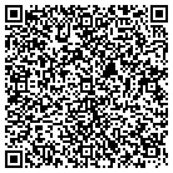 QR-код с контактной информацией организации Эксперт МДЦ, ООО