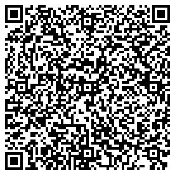 QR-код с контактной информацией организации Медивин, ООО