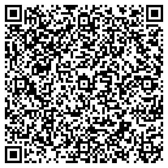 QR-код с контактной информацией организации Nateo, салон красоты