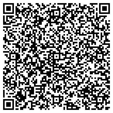QR-код с контактной информацией организации Чернявська, ФОП (Вандефул Лайф)