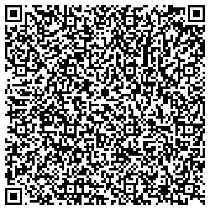 QR-код с контактной информацией организации Клиника репродуктивной медицины БиоТехКом, ООО (BioTexCom, Reproductive Medical Center)