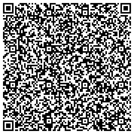 QR-код с контактной информацией организации ДП Клинический санаторий им. Пирогова Лечебнооздоровительных учреждений профсоюзов Украины Укрпрофздравница, ЗАО