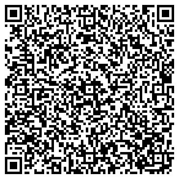 QR-код с контактной информацией организации Салон красоты Париж, ООО