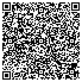 QR-код с контактной информацией организации Витас Лтд, ООО
