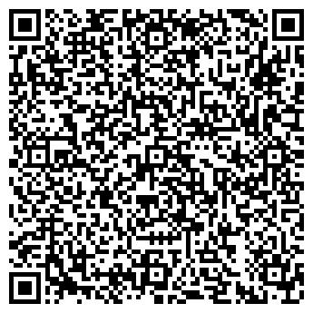 QR-код с контактной информацией организации Ксельмед, ООО