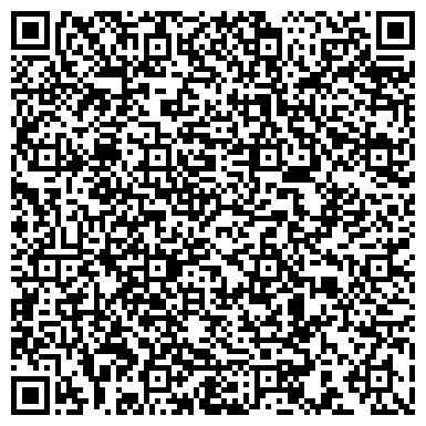 QR-код с контактной информацией организации Фитоцентр Доктор Алексеев, ЧП