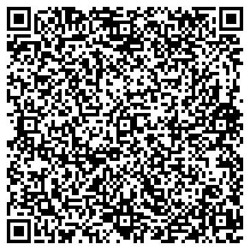 QR-код с контактной информацией организации Соляная пещера,