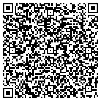 QR-код с контактной информацией организации Vito-Do, компания
