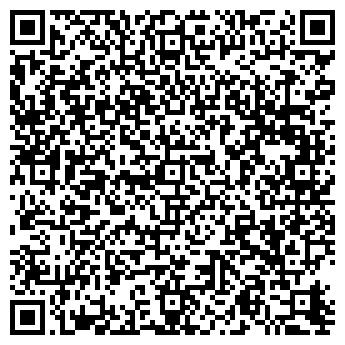 QR-код с контактной информацией организации Стретфорд глобус, ООО
