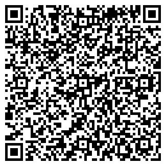 QR-код с контактной информацией организации ЛотосМед, ООО