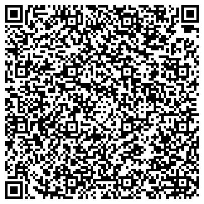 QR-код с контактной информацией организации Код красоты (салон-студия), ООО