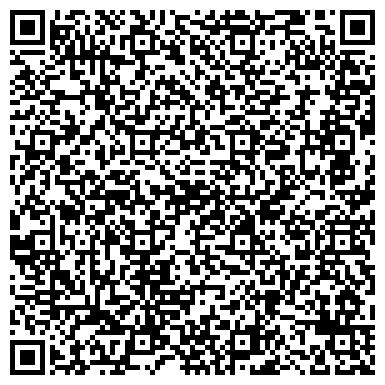 QR-код с контактной информацией организации Строительная компания Saltbuilding co, ЧП