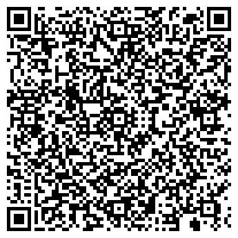 QR-код с контактной информацией организации Инь ян салон, ЧП